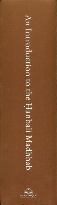 An Introduction to the Hanbali Madhhab (HardCover) (24900)