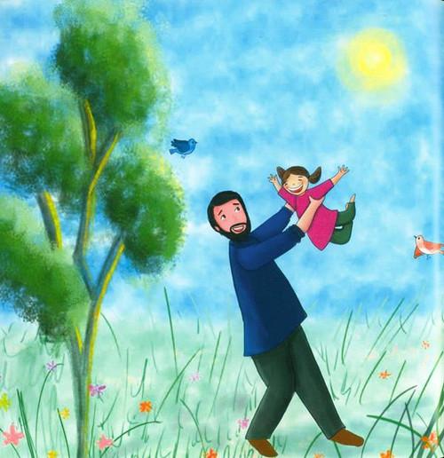 I Love My Baba (24919)