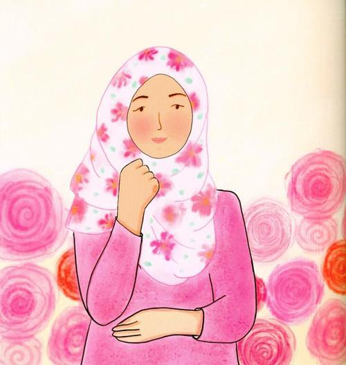 I Love My Mama's Hijab (24921)
