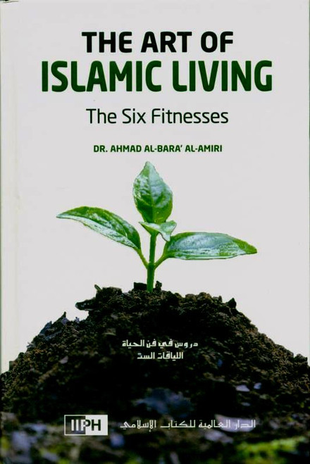 The Art Of Islamic Living : The Sixth Fitness (24932)