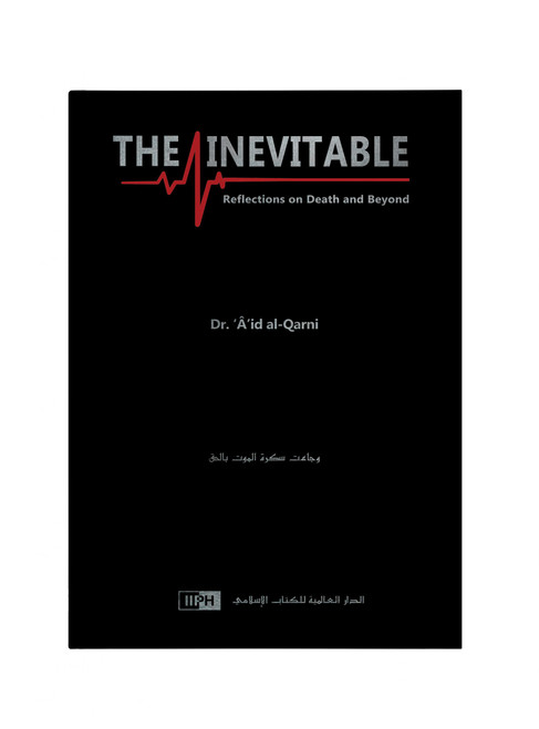The Inevitable : Reflection On Death And Beyond (24933)