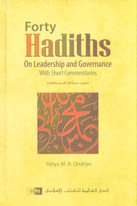 Forty Hadiths On Leadership And Governance (24934)