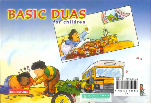 BASIC DUA'S For Children