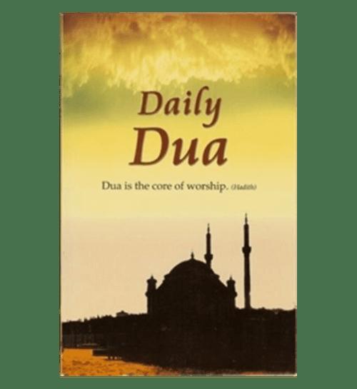 Daily Dua