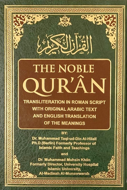 Noble Quran with Transliteration in Roman Script (White Paper), 9789960740799