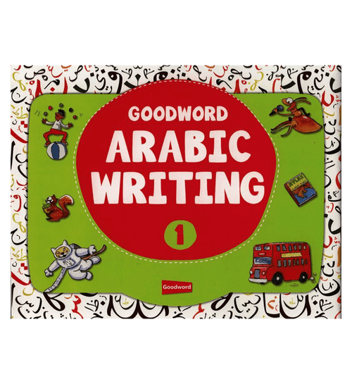 Goodword Arabic Writing Book 1
