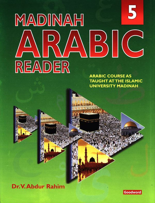 Madinah Arabic Reader Book 5