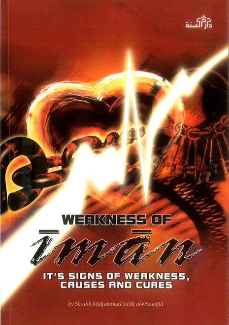 A Weakness of Iman
