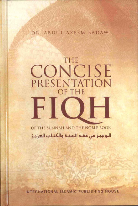The Concise Presentation of The Fiqh