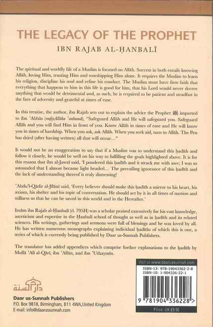 The Legacy of the Prophet صلی الله علیه وآله وسلم