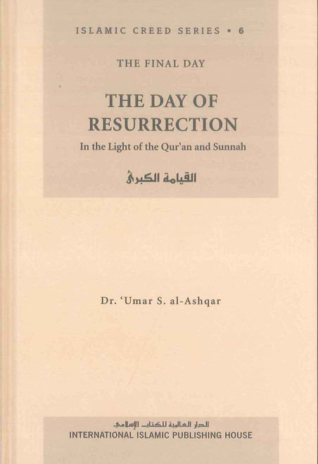 The Day of Resurrection : Islamic Creed Series 6