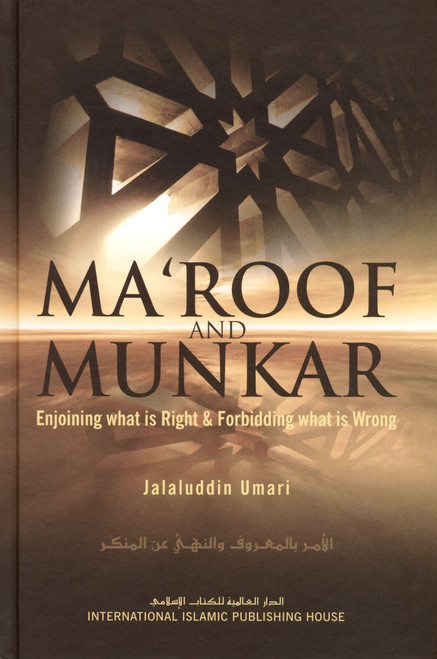 Maroof and Munkar