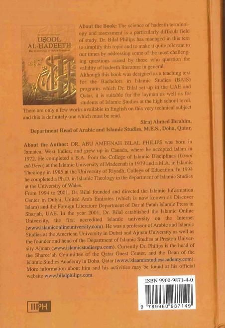 Usool Al Hadeeth : The Methodology of Hadith Evaluation