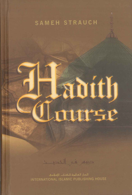 Hadith Course | 50 hadith in Arabic and English | Explanation of islamic ahadith