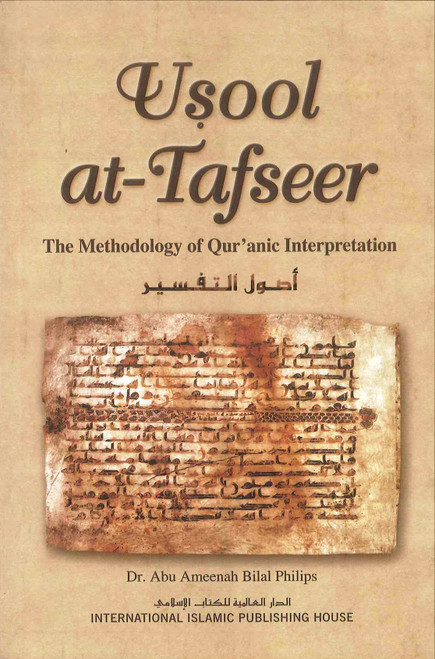 Usool at Tafseer The Methodology of Qur'anic Interpretation