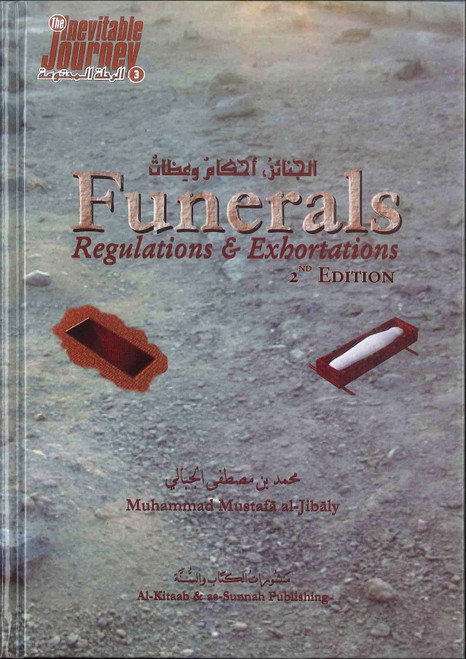 Funerals Regulations & Exhortations