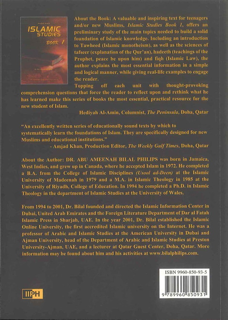 Islamic Studies : Book 1, IIPH