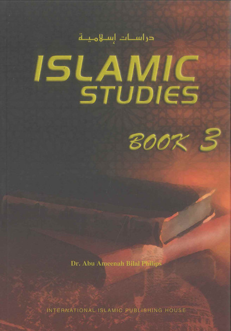 Islamic Studies : Book 3, IIPH
