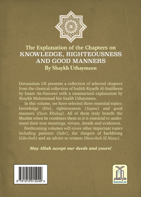Explanation of Riyad-us-Saliheen, Explanation of Chapters on Knowledge, Righteousness and Good Manners from Sharah Riyadh Al-Saaliheen رياض الصالحين
