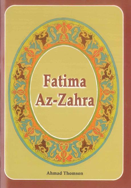 Fatima Az Zahra رضی الله عنها