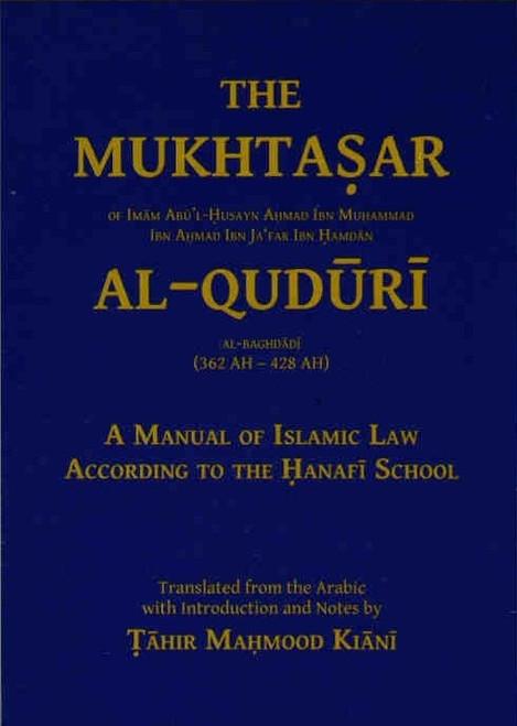 The Mukhtasir Al Quduri