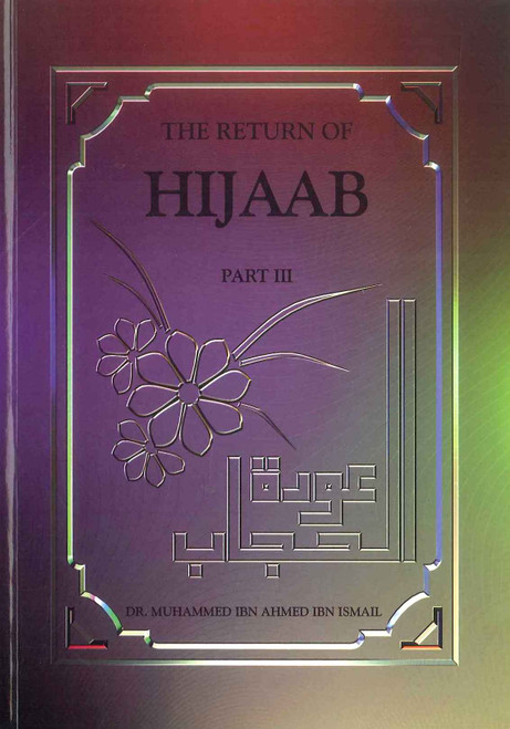 The Return Of Hijaab Part 3