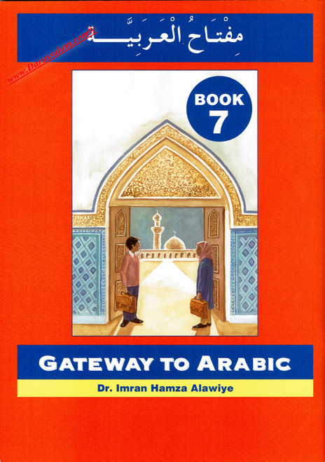 Gateway to Arabic Book 7,9780954750992,
