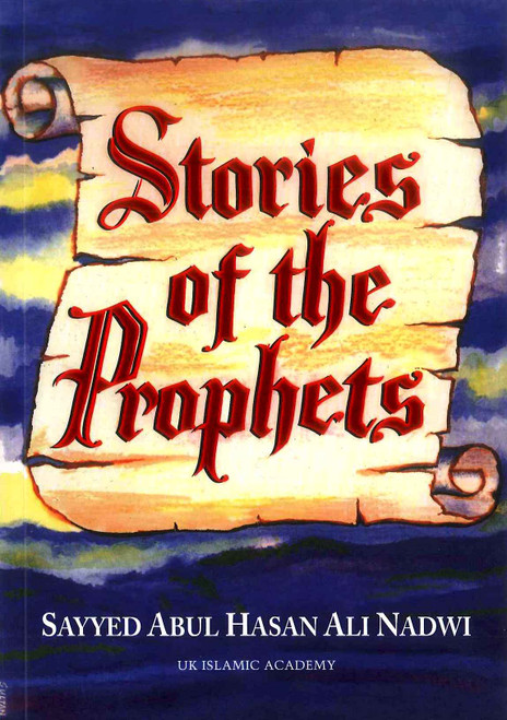 Stories of the Prophets (UKIA)
