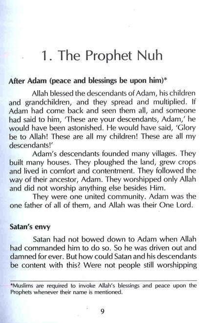 Stories of the Prophets (UKIA)