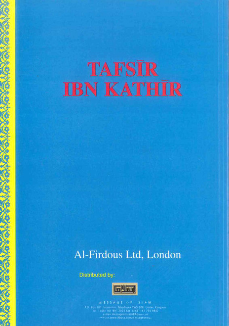Tafsir Ibn Kathir Part-2 By Al-Firdous Ltd