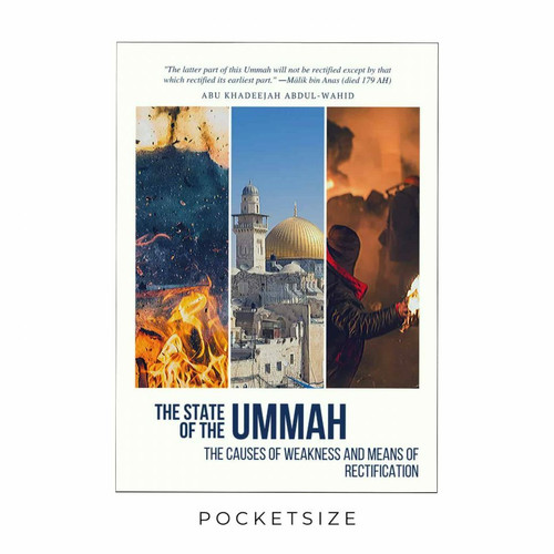 The State Of The Ummah