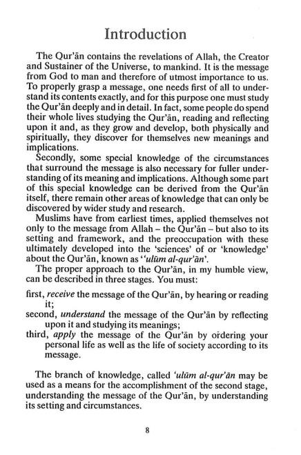 Ulum Al-Quran