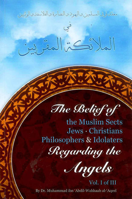 Belief Of Muslim Sects, Jews, Christians Philosophers & Idolaters about Angels