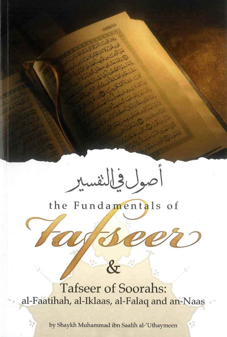 The Fundamentals of Tafseer & Tafseer of Soorahs: al-Faatihah, al-Ikhlaas, al-Falaq and an-Naas