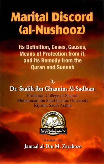 Marital Discord (Al-Nushooz)