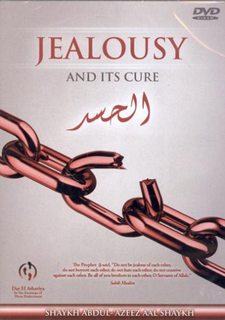 Jealousy And Its Cure DVD