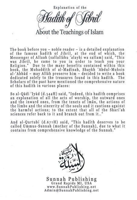 Explanation of the Hadith of Jibril About the Teachings of Islam