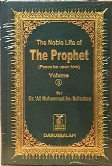 The Noble life of the Prophet 3 Vol set صلی الله علیه وآلهِ وسلم