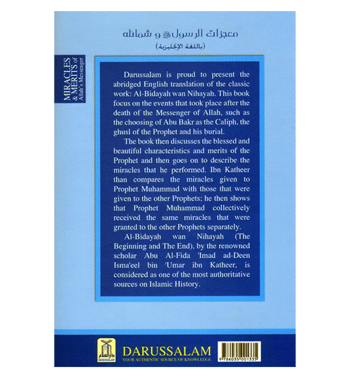 Miracles & Merits of ALLAH's Messenger : From Al - Bidayah wan - Nihayah