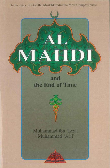 Al Mahdi and the End of Time