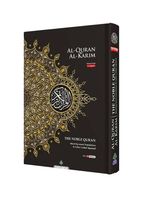 Maqdis B5 Medium Al Quran Al Kareem Word-by-Word Translation Colour Coded Tajweed Black (21576)