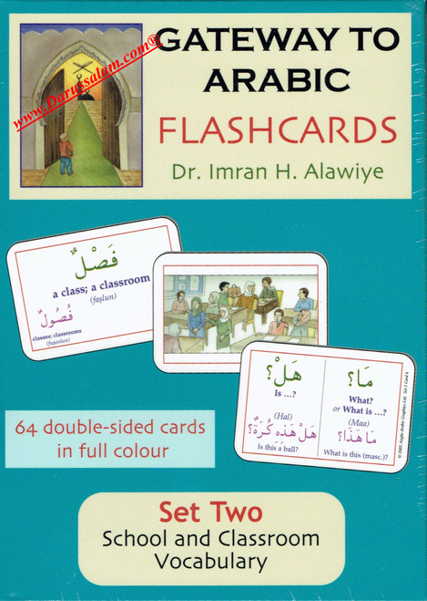 Gateway To Arabic Flashcards Set Two,9780954750947,