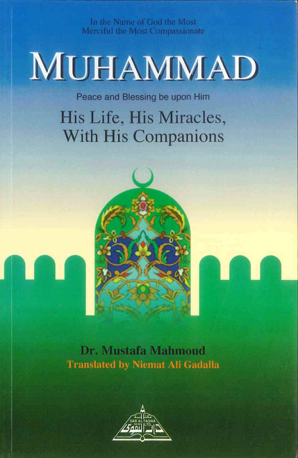 Muhammad ( صلی الله علیه وآله وسلم ) His Life, His Miracles With His Companion