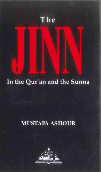 The Jinn In the Qur'an and the sunnah