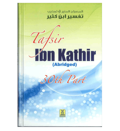 Tafsir Ibn Kathir : Abridged : 30th Part