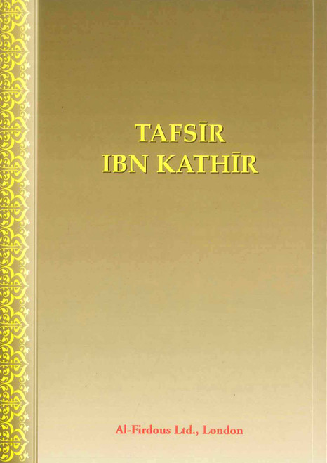 Tafsir Ibn Kathir Part-4 By Al-Firdous Ltd