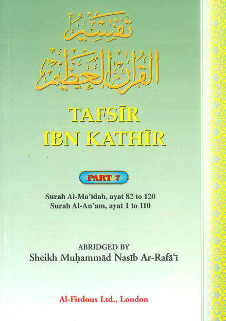 Tafsir Ibn Kathir Part-7 By Al-Firdous Ltd