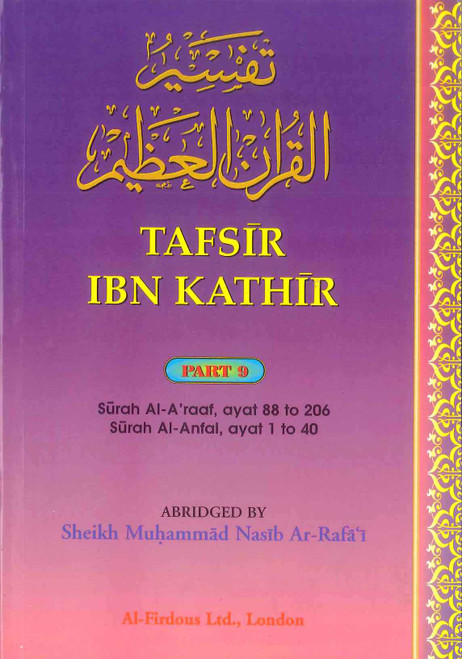Tafsir Ibn Kathir Part-9 By Al-Firdous Ltd