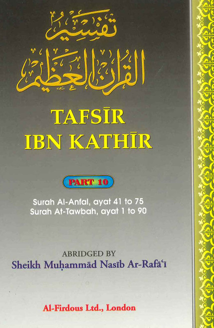 Tafsir Ibn Kathir Part-10 By Al-Firdous Ltd