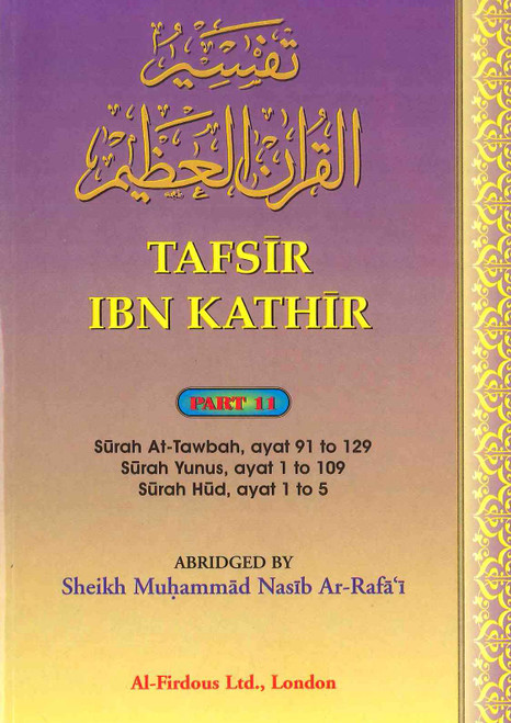 Tafsir Ibn Kathir Part-11 By Al-Firdous Ltd